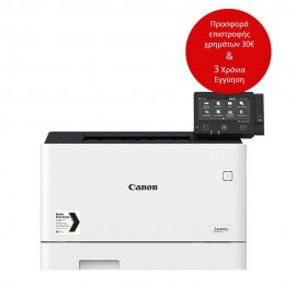 Canon PIXMA TS705 Printer
