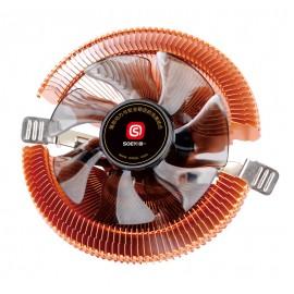 SOEYI Ψύκτρα για CPU CLA902, 1800RPM, 23.6dBA, 3-pin, 90mm fan, 65w