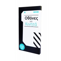 TIANMA High Copy LCD iPhone 8G, Camera-Sensor ring, ear mesh, Black
