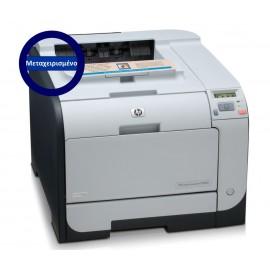 HP used Printer LaserJet CP2025N, Color, με toner