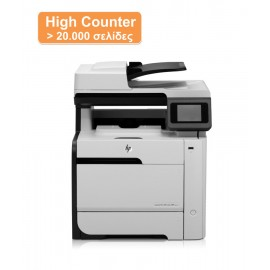HP used MFP Printer LaserJet M475dn, Color, με toner, high counter