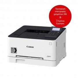 Canon i-SENSYS LBP623CDw Color Laser Printer