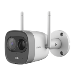 "IMOU IP CAMERA BULLET, IPC-G26E, OUTDOOR, 1/2.7"" 2M CMOS, ICR, H.265/H.264, FHD 2MP (25FPS), 16X DIGITAL ZOOM, 2.8MM LENS, IR 30M, PIR, DC12V, 2,4GHZ WI-FI & ETHERNET PORT, IP67, MICRO SD, MIC AND SPEAKER, ACTIVE DETERRENCE, LIGHT & 110DB SIREN, 2YW"