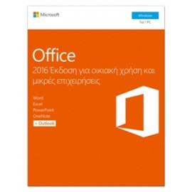 MS OFFICE 2016 HOME + BUSINESS 32-bit/x64 GR MEDIALESS