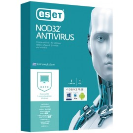 ESET NOD32 Antivirus Version 10 -1 License